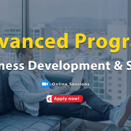 برنامج تطوير الأعمال والشركات